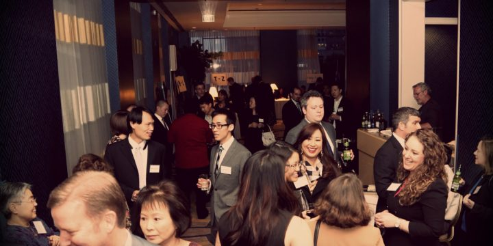 ALA 40th Anniversary Dinner – Thanks to our Sponsors and Friends!