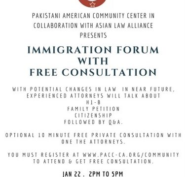 Immigration Forum January 22nd 2:00-5:00PM