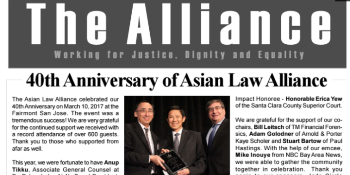 THE ALLIANCE – ALA SPRING 2017 NEWSLETTER